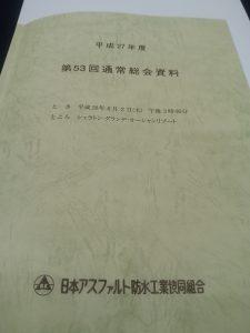 DSC_1474